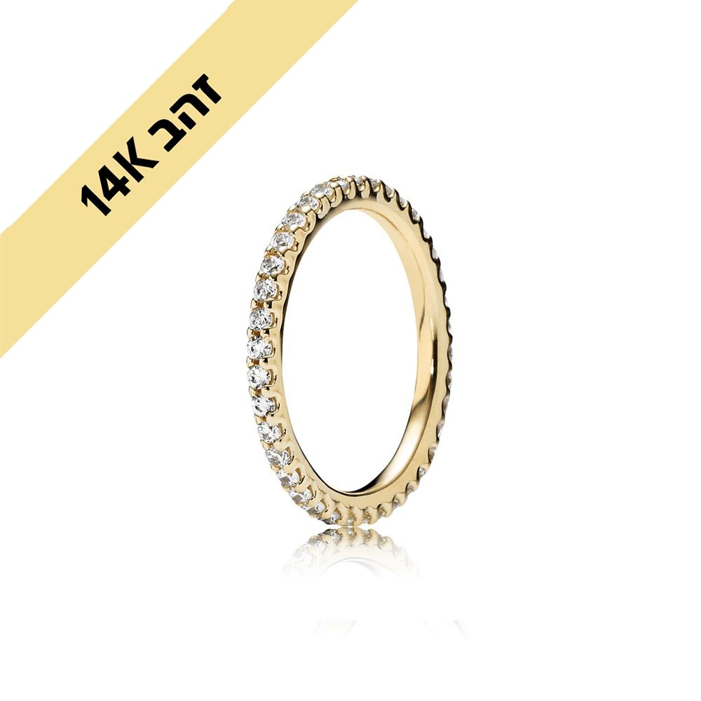 טבעת נצח זהב 14K ושיבוץ זרקונים