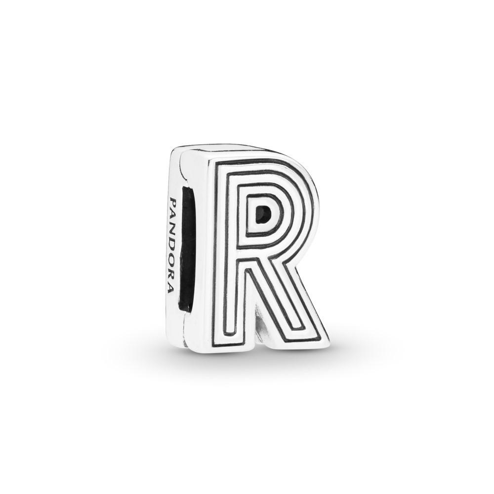 קליפס כסף שטוח האות R