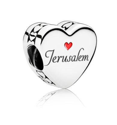 צארמ כסף I Love Jerusalem